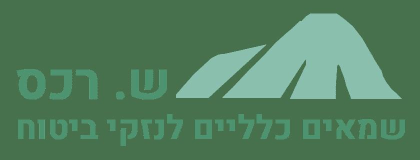 לוגו ש רכס